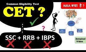 CET : Common Eligibility Test | NRA | National Recruitment Agency | SSC / RRB / IBPS