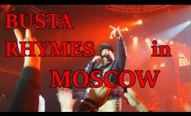 Busta Rhymes in Moscow, Stadium Live, BURN Battle School, 11.11.16.
